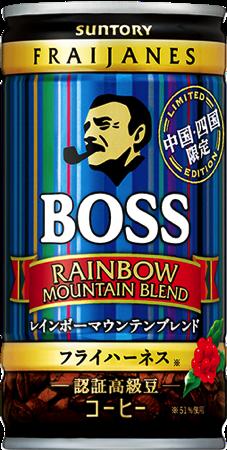 L rainbow cyugoku item