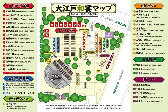 Waen2016 map