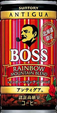 L rainbow hokkaido item