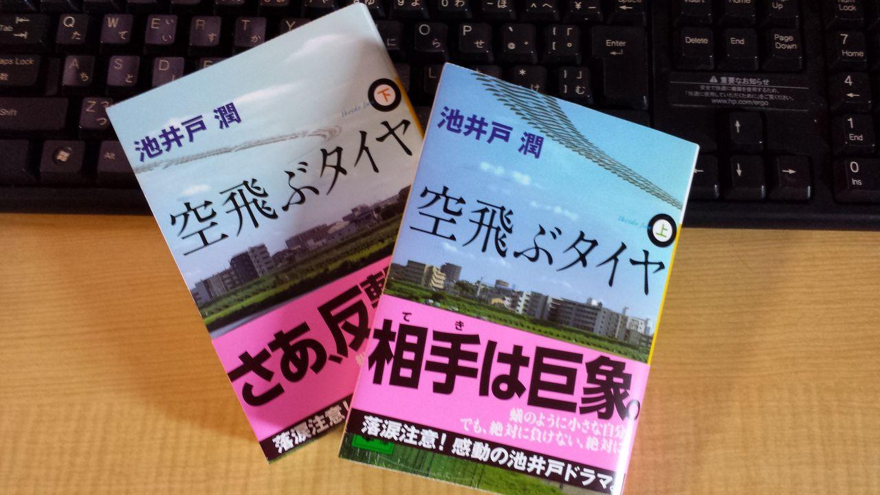 空飛ぶタイヤ ogimimi  院長&スタッフのblog