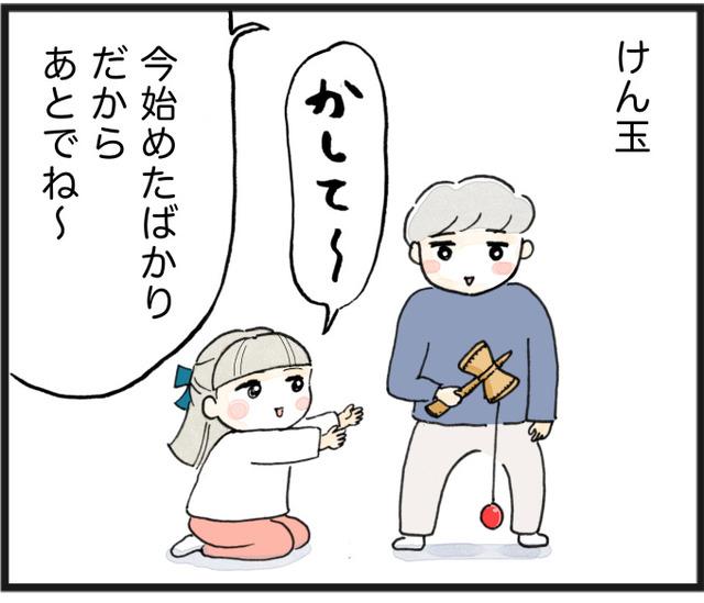 にぃに大好き戦法_01