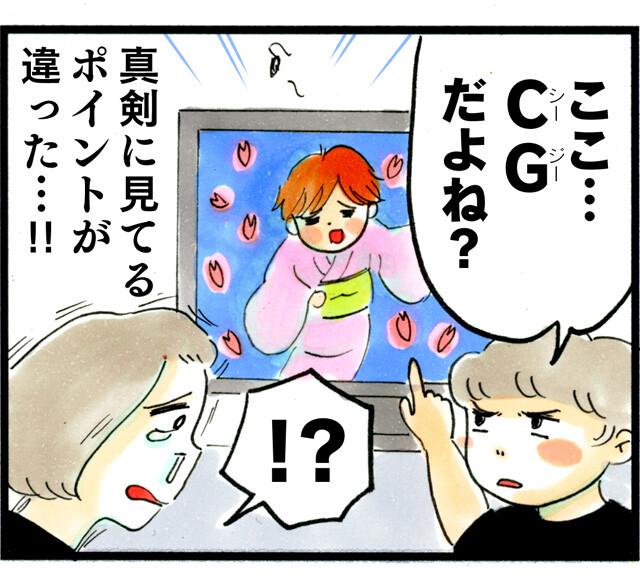 1275泣けるDVD_07