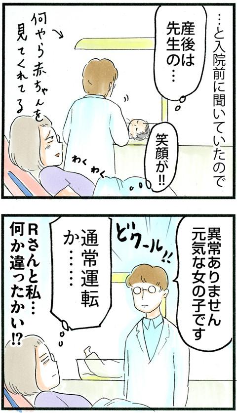 800先生の笑顔_03