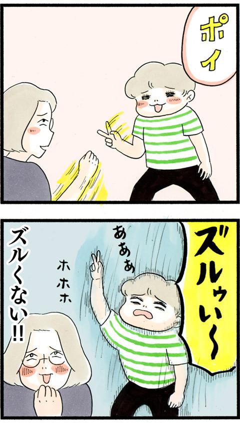 885ジャンケン_03