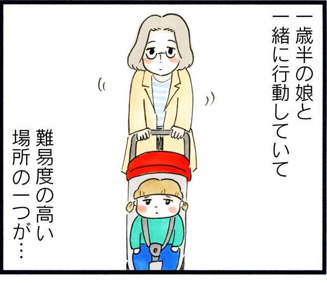 1244頼む相手_01