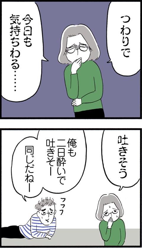 531一緒にするな!!_01