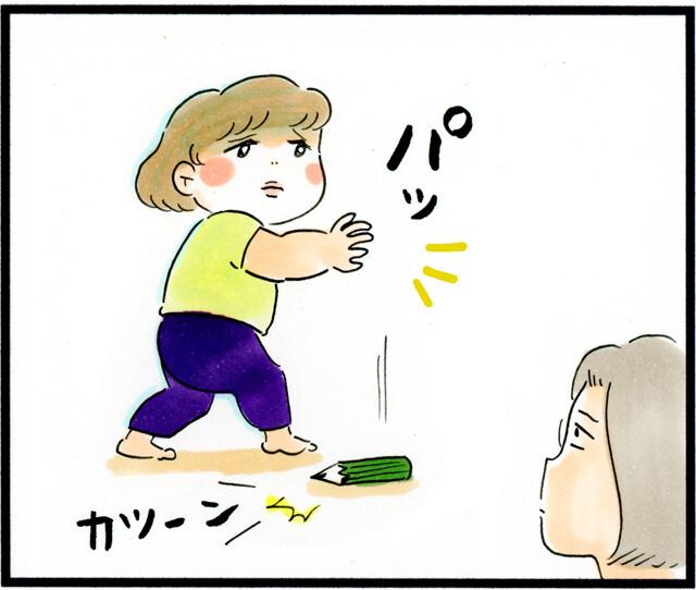 1333ひいちゃんの悪だくみ_05