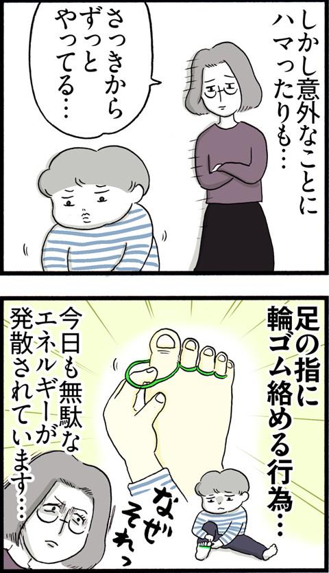 504集中力…_02