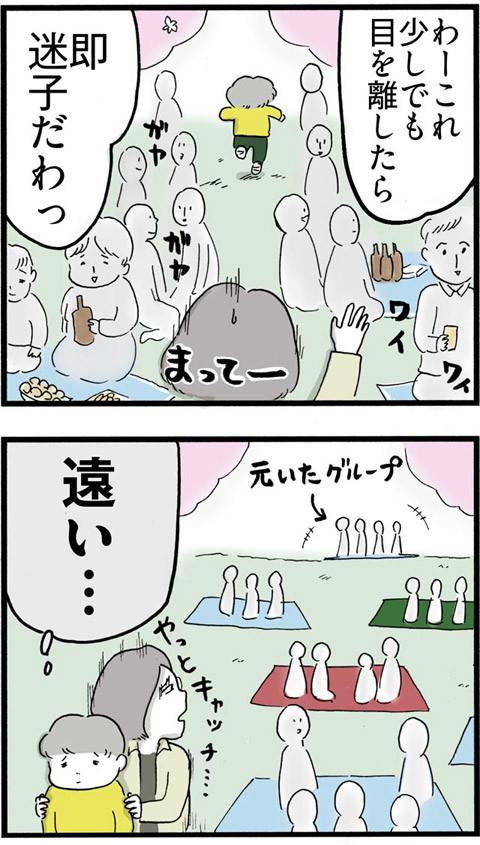256お花見_02
