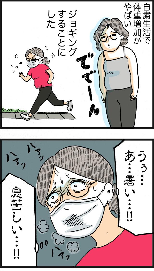 13共犯者_01