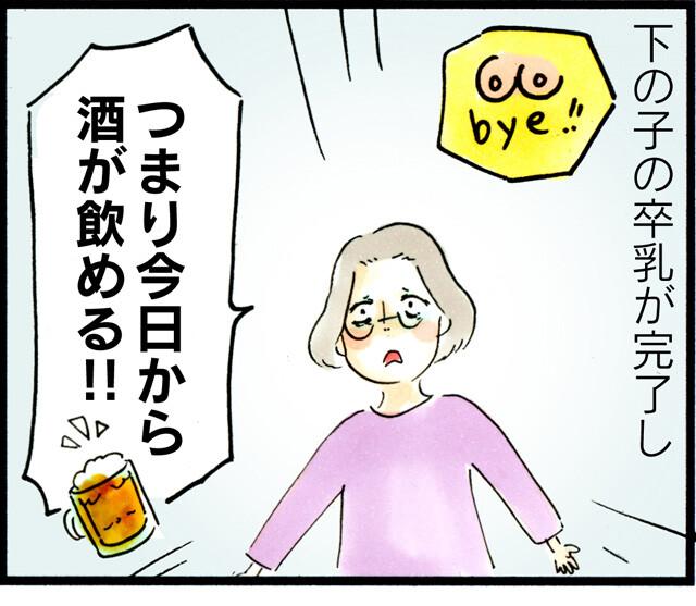 1271禁酒のほら穴_01