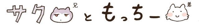 オンライン飲み会_03