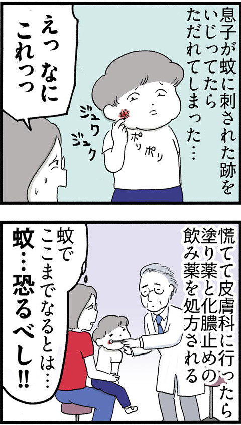 347天敵_01