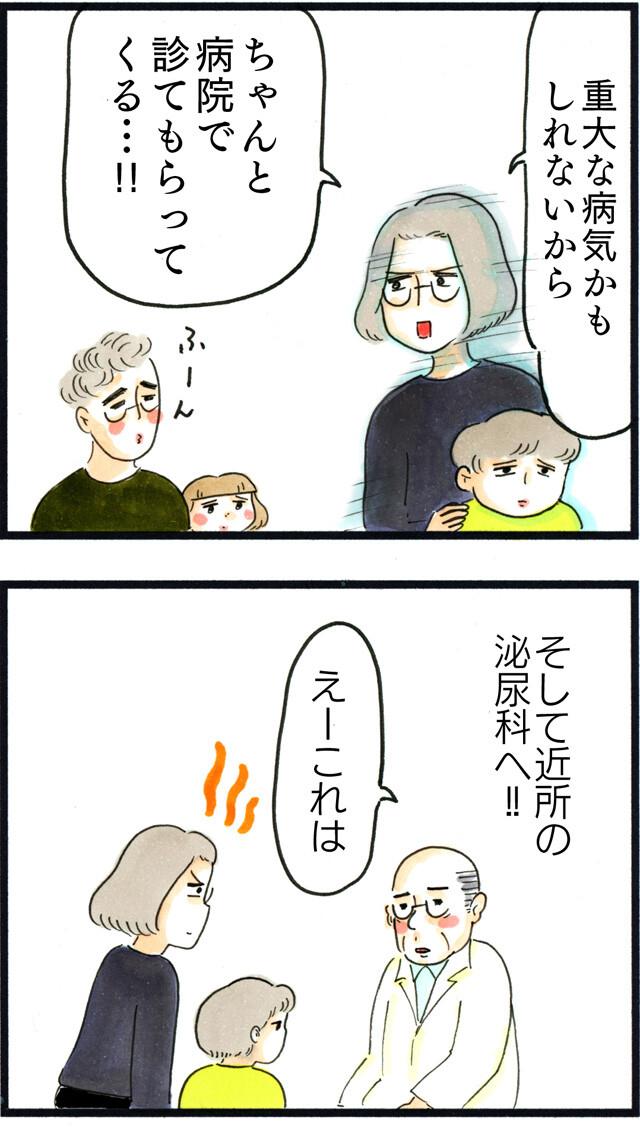 1236白いおでき_03