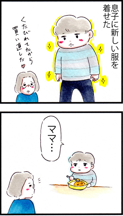 636先手_01