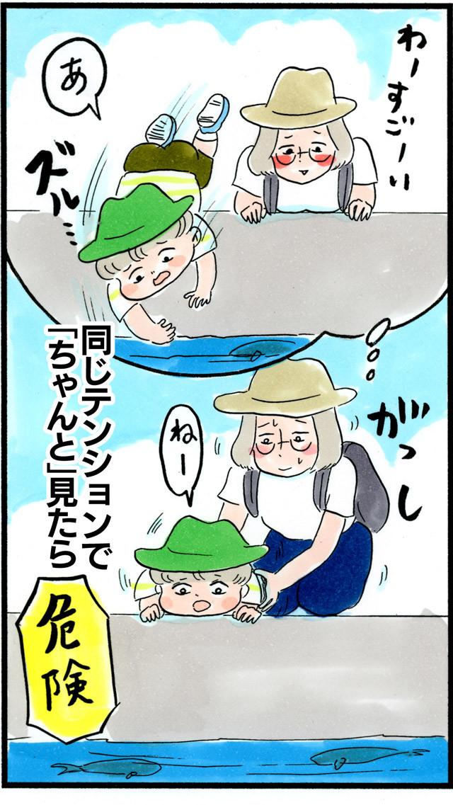 1104式根島に来たよ!!_05