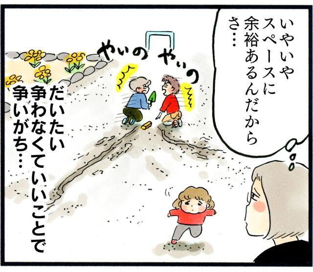1416無駄な陣地争い_07