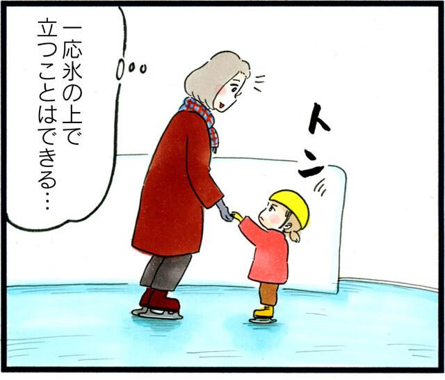 1485ひーちゃんの初スケート_03