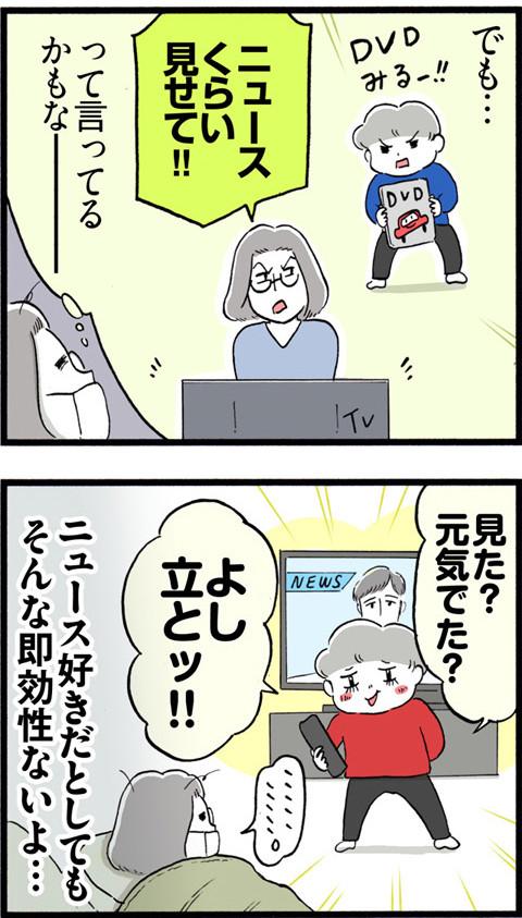556誤解_02