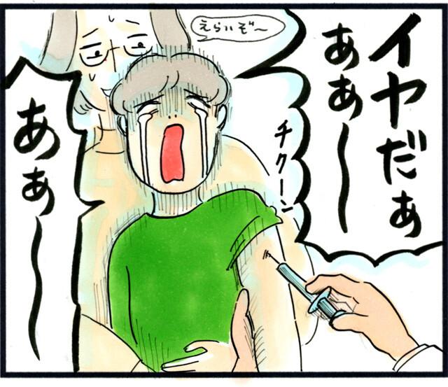1435ワクチンで大泣き_03