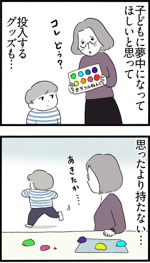 504集中力…_01