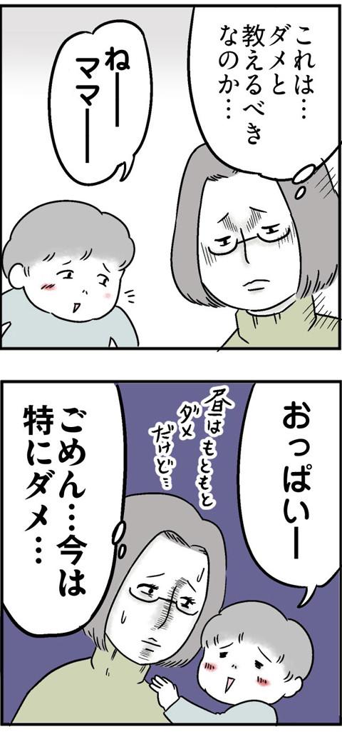 115ショッキング_02
