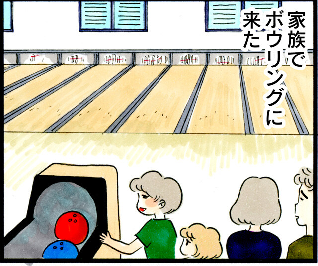 1328ボウリング_01