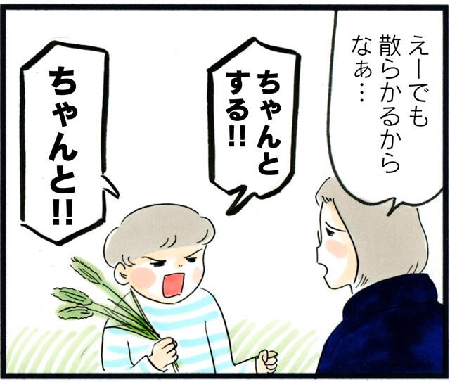 1418ちゃんと活ける_03