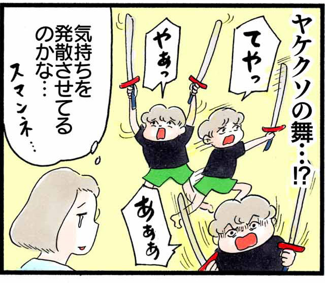 1076細かいオモチャ没収_07