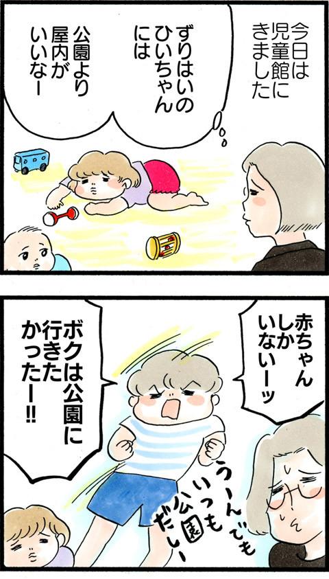 1028赤ちゃん向けでも_01