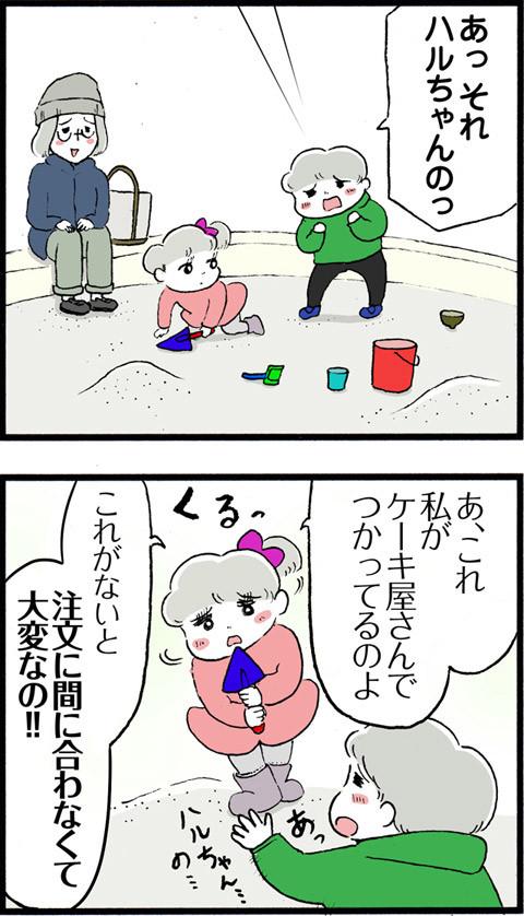 597男児と女児_01