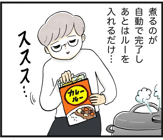 124便利調理家電_05