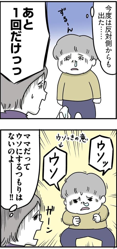 113鼻水3_02
