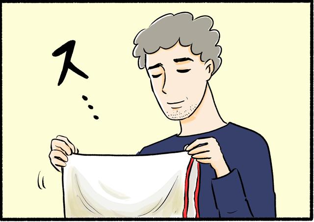 夫の一発ギャグ_01