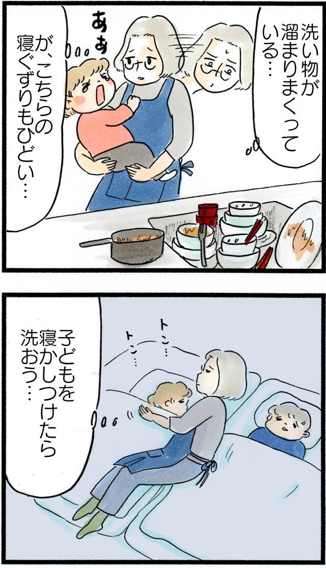 1166寝落ちの悪夢_01