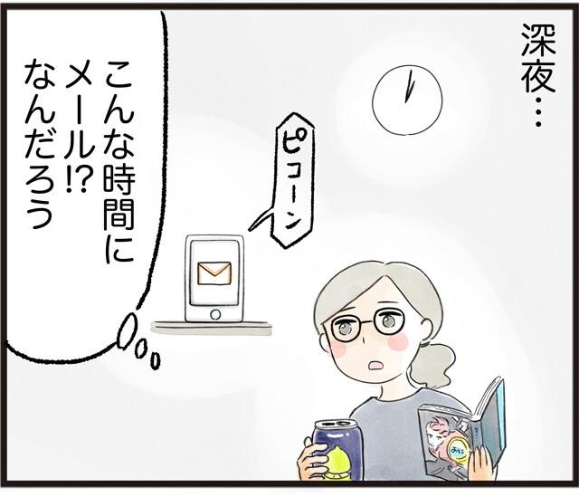 23深夜の配送_01
