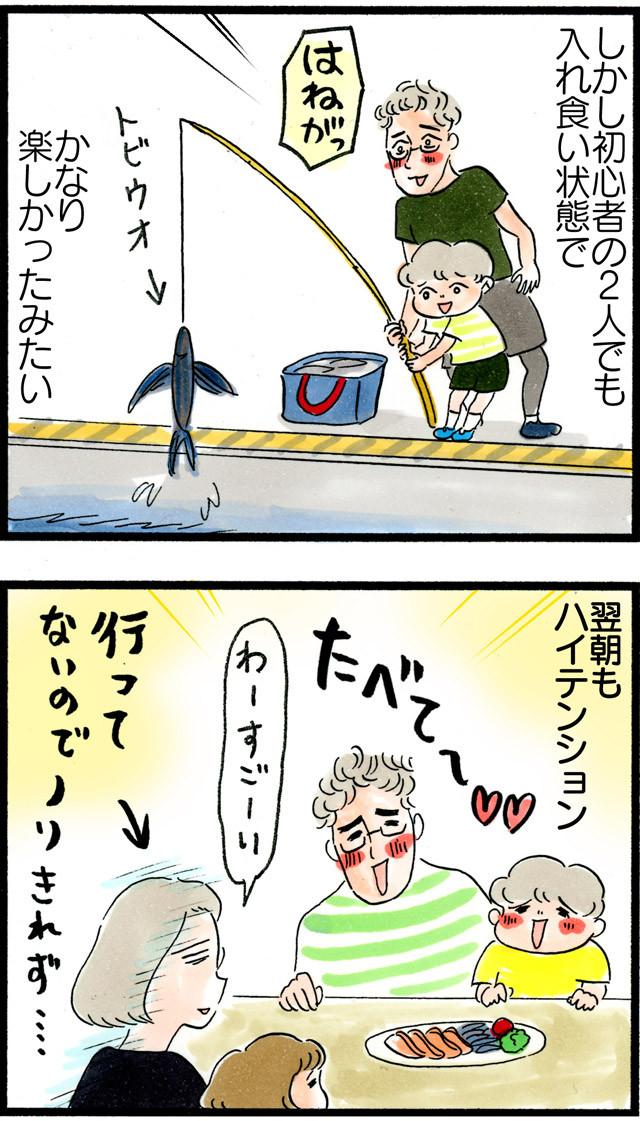1107釣り体験!!_05