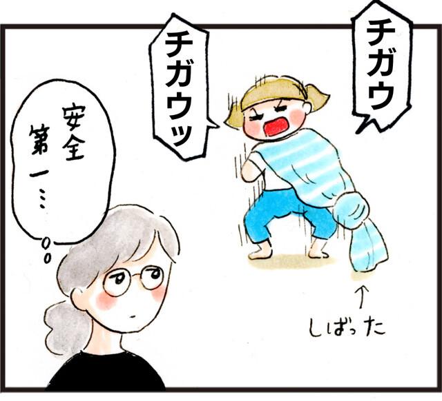 36安全第一_06