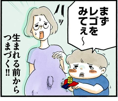 697上の子優先!!_03
