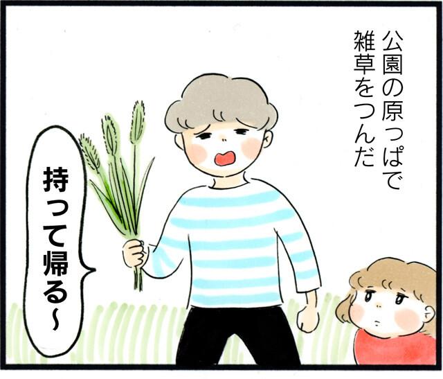 1418ちゃんと活ける_01