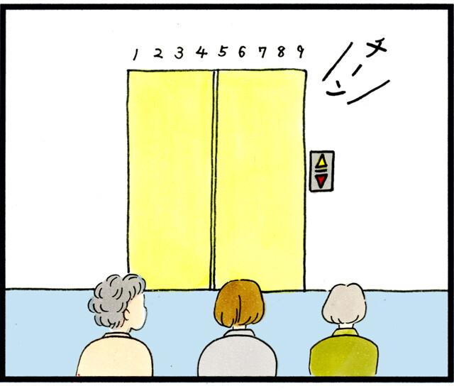 1474エレベーターでギャン泣きして_05