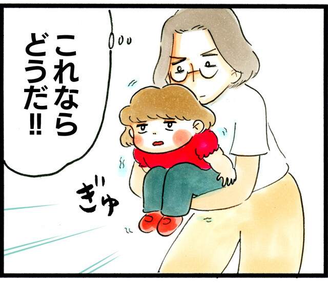 1297脱出ひいちゃん_03
