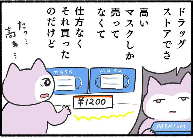 20210917_03