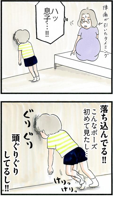775ナースコール_01