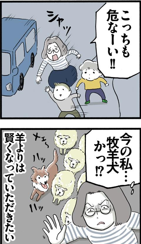 446山車_02