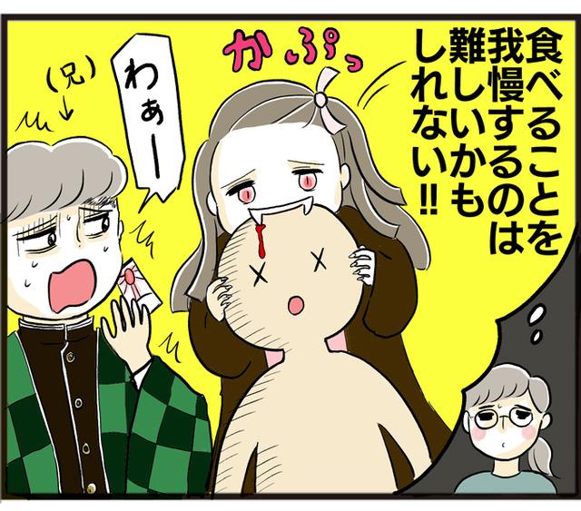 鬼滅の刃ネタ_03