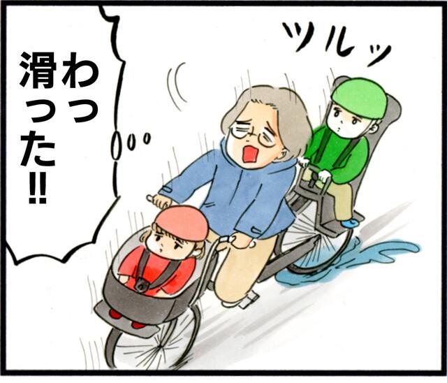 1240自転車…倒れる_01