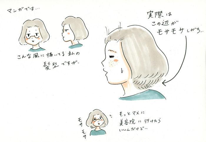 ブログ用001