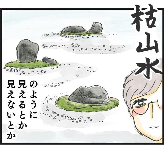 風流モード・早朝_06