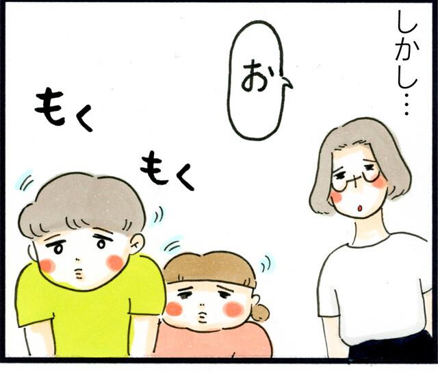 1281ケンカの元_05